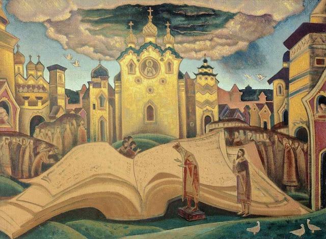 Николай Рерих - Голубиная книга