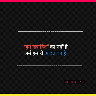 single life funny quotes in hindi