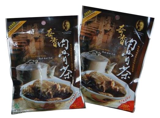 ♥ Christie Chu ♥: 奇香肉骨茶 Restaurant Kee Heong