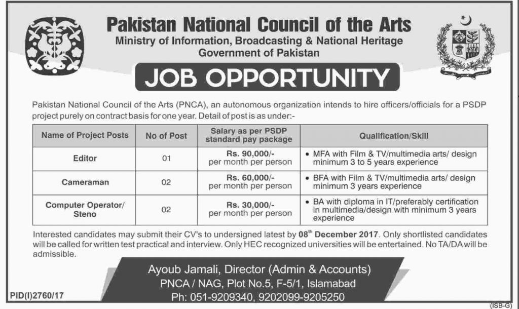 Jobs In Pakistan National Council Of The Arts Islamabad 23 Nov 2017