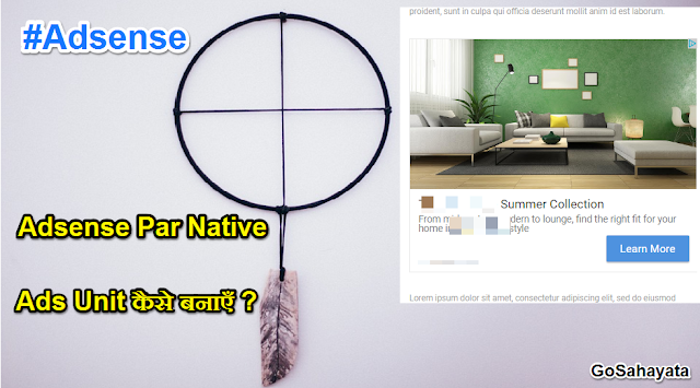 Adsense Native