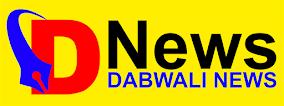 Dabwali News