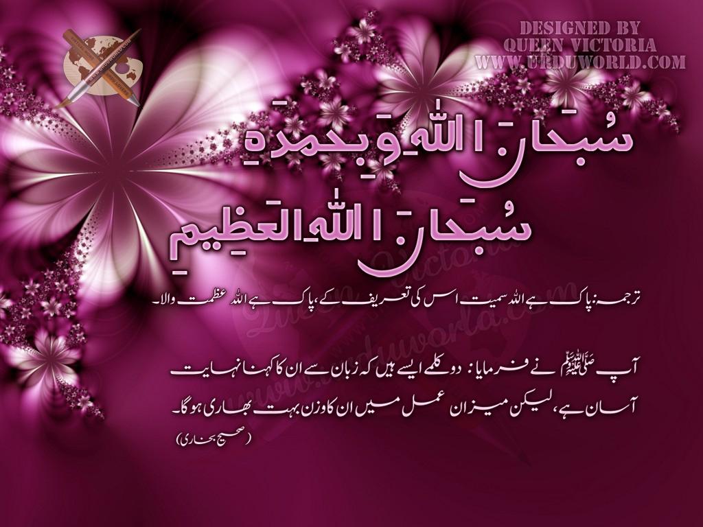 quranic ayat 1 wallpaper