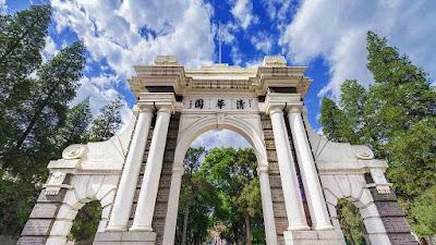 Tsinghua University – Daftar Fakultas dan Program Studi