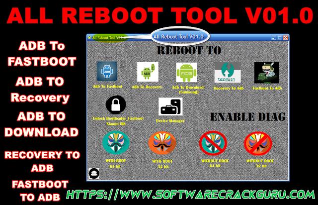 all reboot tool