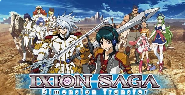 Ixion Saga DT - Top Anime Like Konosuba (Kono Subarashii Sekai Ni Shukufuku Wo)