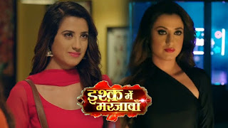 Ishq Mein Marjawan: Deep and Arohi's major confrontation of truth