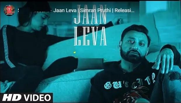 इश्क सी जान लेवा Ishq Si Jaan Leva Lyrics in hindi-Simran Pruthi