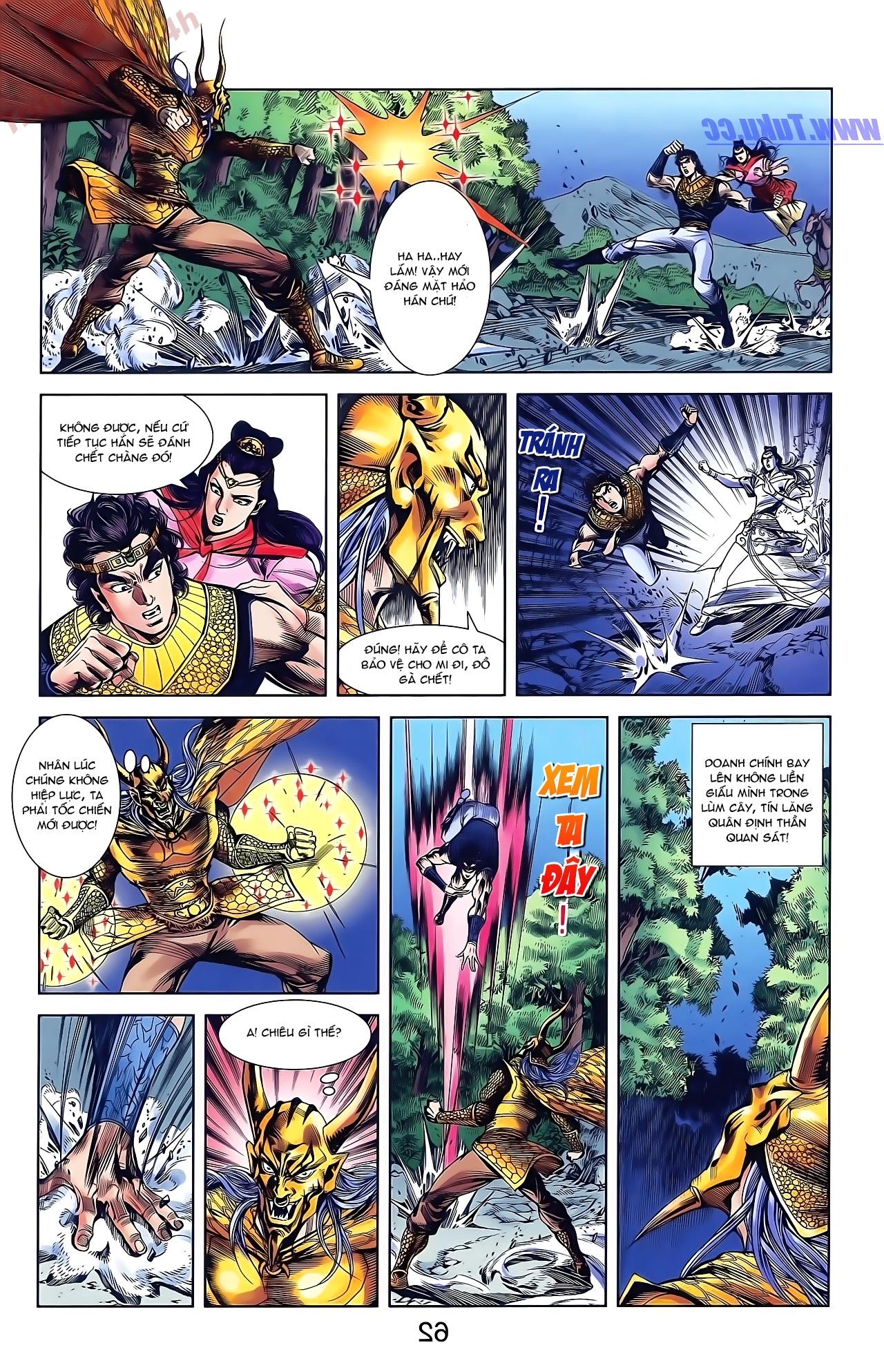 Tần Vương Doanh Chính chapter 49 trang 16