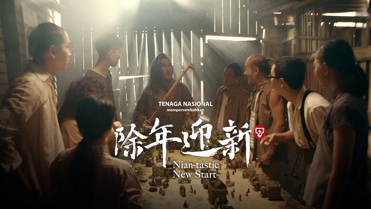 TNB CNY 2021 – Nian-tastic New Start