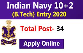 Indian Navy, Indian Navy Recruitment, Indian Navy Recruitment 2020, Indian Navy Apply Online, Indian Navy Recruitment 2020 Notification, Indian Navy