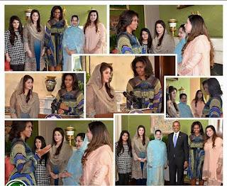 Mahnoor Safdar - Biography Maryam Nawaz Daughter Bio