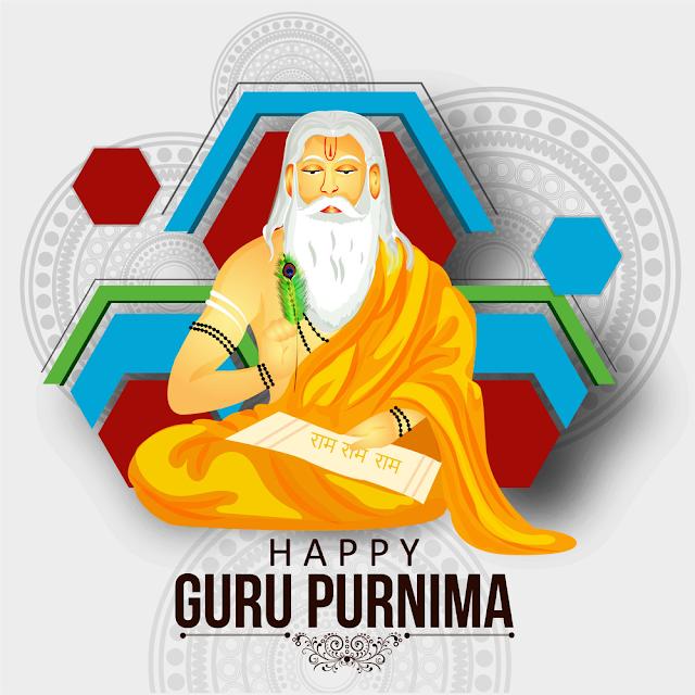 Guru Purnima 2019 date and Muhurat for uttar pradesh