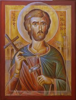 Άγιος Αιμιλιανός - Γιώργος Χατζής© (hatzis-art.blogspot.com)