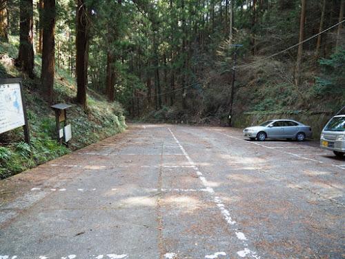 行道山の駐車場