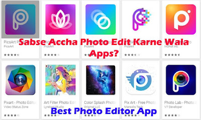 Photo Edit Karne Wala Apps