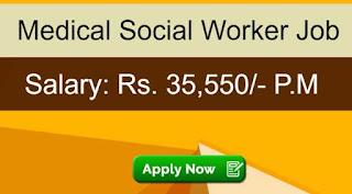 Assam Medical College Sarkari Naukri 2020 Recruitment For Medical Social Worker Post   Sarkari Jobs Adda