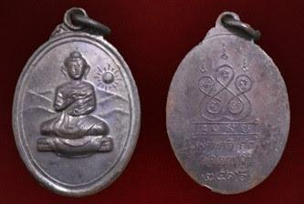 LP Cham Wat Chalong Phuket Thailand Amulet Buddha Phra Magic Talisman 111 Year