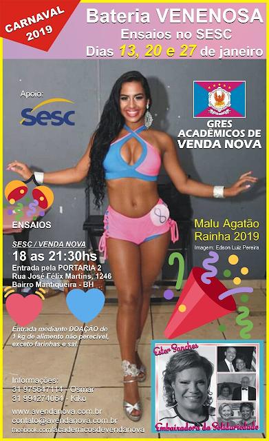 A Escola de Samba Acadêmicos de Venda Nova, convida para os ensaios da Bateria Venenosa no SESC Venda Nova