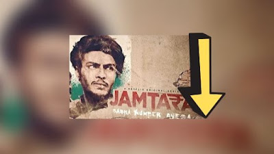 Jamtara Netflix Web Series Download Review
