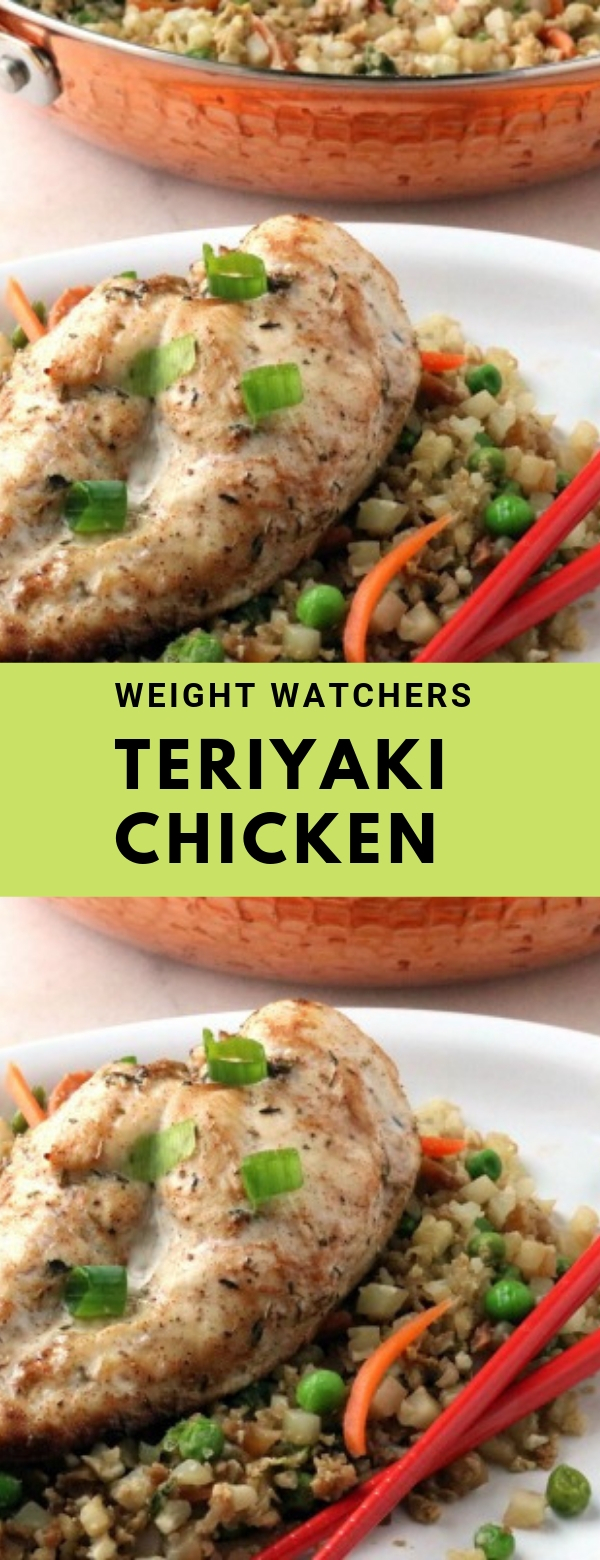 Weight Watchers Teriyaki Chicken #EASY #WEIGHTWATCHERS #CHICKEN #TERIYAKI #DINNER