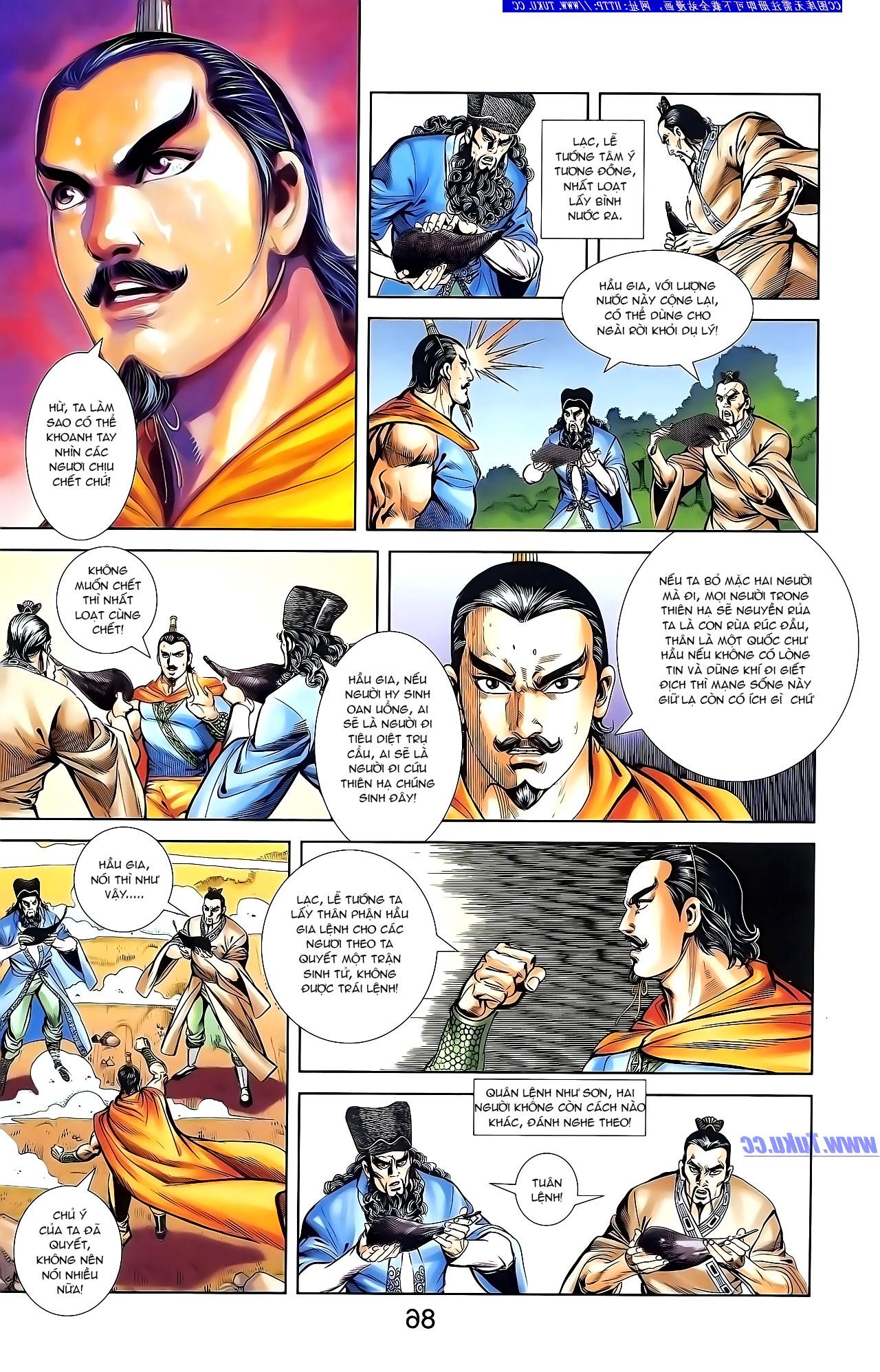 Cơ Phát Khai Chu Bản chapter 135 trang 12