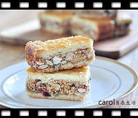 https://caroleasylife.blogspot.com/2020/04/caramel-mixed-nut-tart.html