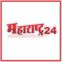 maharashtra24.in