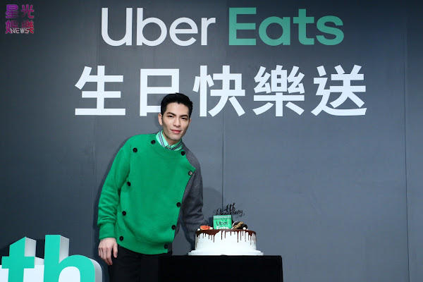 Uber Eats 為「今晚,我想來點...」首波代言人蕭敬騰送上驚喜蛋糕,共同歡慶四週年!