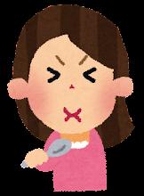 味覚の表情のイラスト「すっぱい」