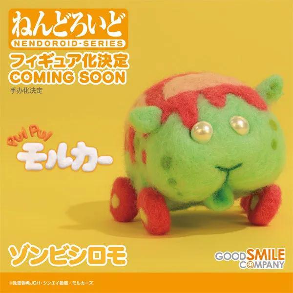 Pui Pui Molcar Nendoroid Zombie Shiromo