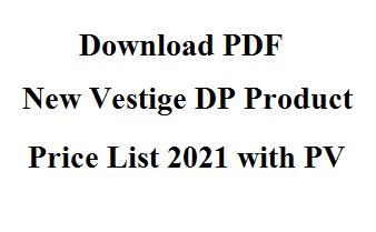 New Vestige DP Product Price List 2021