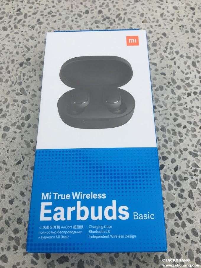 小米母親節NT$345?,小米藍牙耳機AirDots超值版開箱,平價真無線
