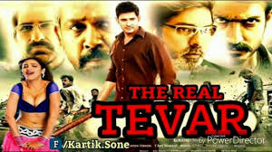 srimanthudu the real tevar full movie in hindi dubbed
