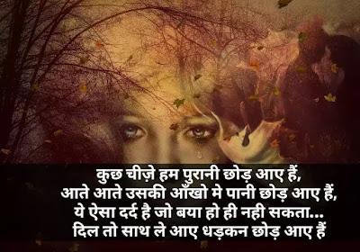 Sad life status, Sad status life