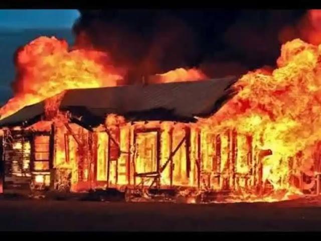 सपने में घर को आग लगते हुए देखना