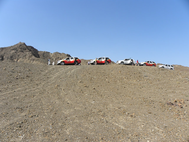 Hajjar Mountains Fujairah