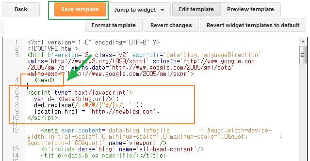구글블로그 사용법: 새로운 주소(URL)로 연결하는 코드 (방법)