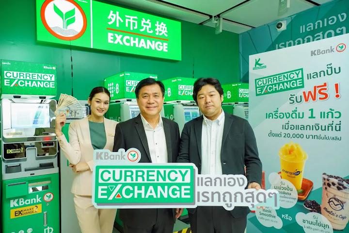 Банки Касикорн и Крунгтай закрыли все свои пункты обмена валют в Таиланде — Thai Notes