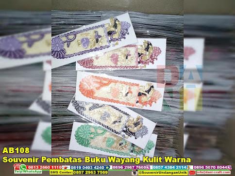 jual Souvenir Pembatas Buku Wayang Kulit Warna