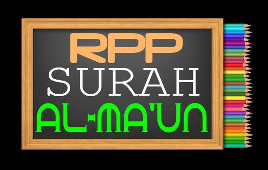 RPP PAI Kelas 5 Semester 2 Tahun 2020/2021, Materi Mari Belajar AlQuran Surah Al-Ma'un