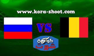 مشاهدة مباراة بلجيكا وروسيا بث مباشر 21-03-2019 التصفيات المؤهلة ليورو 2020