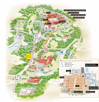 ปราสาทชูริ (Shuri Castle: 首里城) @ www.justonecookbook.com