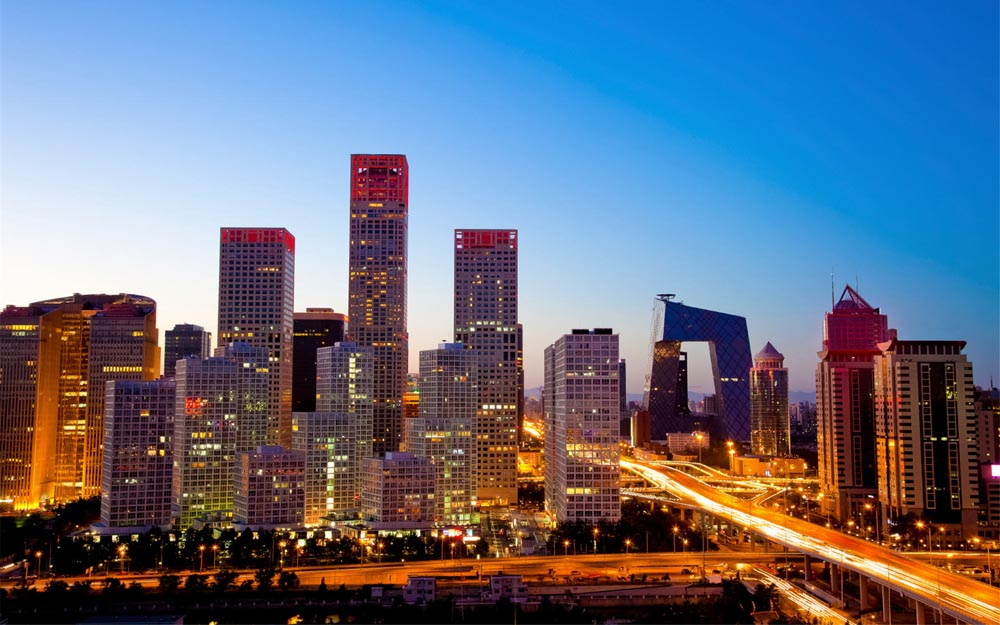 Beijing | Capital da China