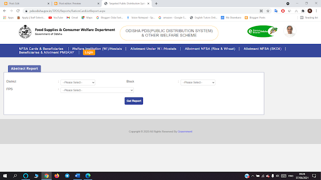 How do I check the name in the Odisha ration card list?