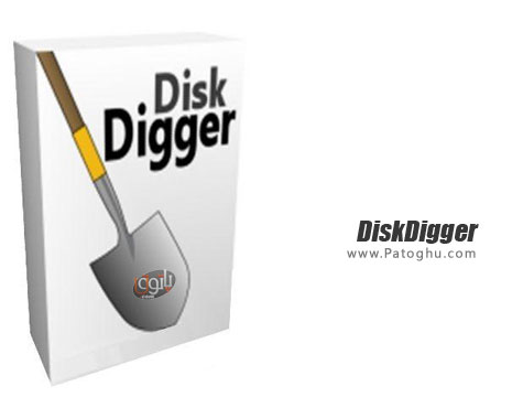 استرجاع المفات المحذوفة في اجهزة الاندرويد بأستخدام diskdigger