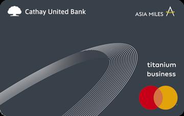 國泰世華銀行亞洲萬里通聯名卡2021年限時活動