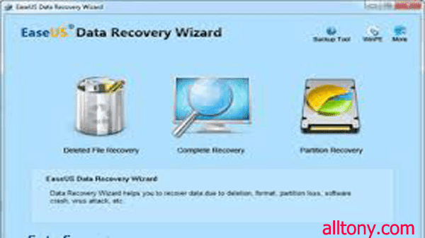 برنامج استعادة الملفات المحذوفة لكمبيوتر Data Recovery