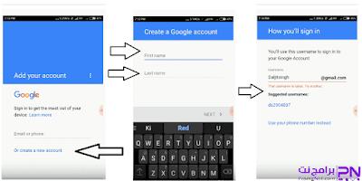 تسجيل حساب جوجل بلاي