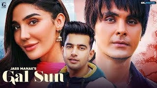 GAL SUN SONG LYRICS - Jass Manak, Swaalina